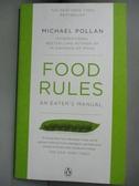 【書寶二手書T3/養生_HGU】Food Rules An Eaters Manual 飲食規則_邁克爾波蘭