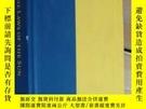 二手書博民逛書店R罕見BOOKSY146810 R.O IRH 出版2013