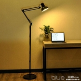 落地燈客廳臥室書房桌現代簡約網紅極簡輕奢ins風LED遙控立式臺燈 創時代3c館 YJT