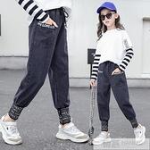 女童褲子2020新款春秋外穿洋氣中大童秋季兒童寬鬆牛仔褲束腳長褲 母親節特惠