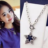 新款時尚韓版鎖骨鏈黑色滿鉆五角星項鏈韓國鎖骨鏈配飾女鎖骨短鏈