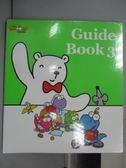 【書寶二手書T6/少年童書_POJ】Guide Book3_未拆