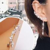 銀針耳環《可改耳夾式》B閃亮鋯石樹葉水鑽流蘇垂墬式耳骨耳針 (SRA0083) AngelNaNa