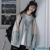 防曬外套 薄款外套女春秋季2021年新款韓版寬鬆早春學生短外套潮ins防曬衣 快速出貨