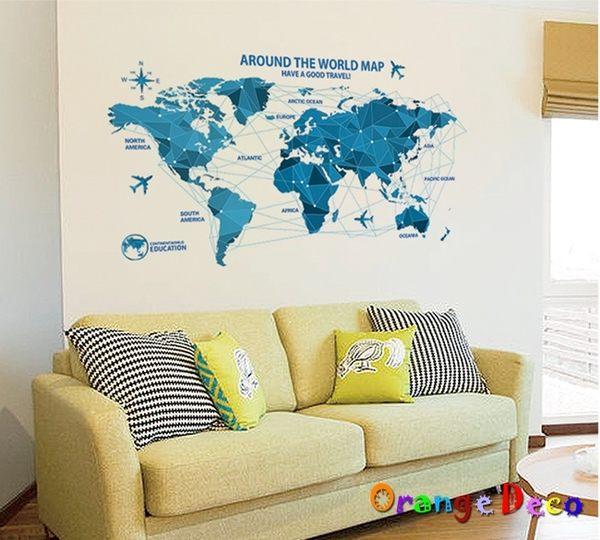 壁貼【橘果設計】世界地圖 DIY組合壁貼 牆貼 壁紙 壁貼 室內設計 裝潢 壁貼