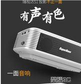投影機 S1智慧聲控投影機家用wifi無線手機投影儀小型 家庭影院便捷式辦公/教學商用 榮耀3c