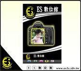 ES  館Fuji F550 Z1000 F50 F100 F480 F60    靜電吸附水晶螢幕保護貼