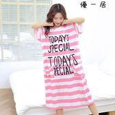 夏季女士睡裙中長款大碼睡衣寬鬆居家服