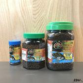 ZOO-MED 美國【水龜飼料-幼體配方 410g】細顆粒 針對6公分以下 魚事職人
