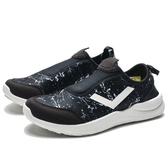 PONY 黑 白LOGO 大理石紋 網布 襪套 輕量 懶人鞋 女(布魯克林) 73W1SP93BK