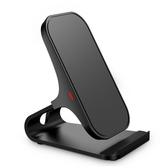 iPhonex無線充電器蘋果xs小米iPhone快充max專用