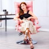 電腦椅家用游戲靠背辦公椅子粉色可愛yy主播直播凳子舒適專用座椅 JY七夕節禮物八八折下殺