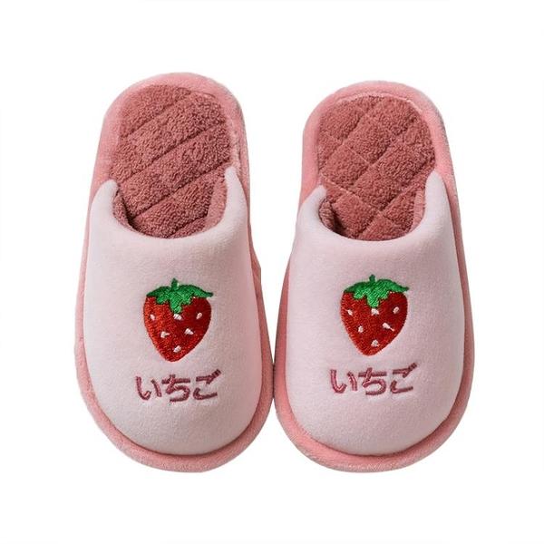 秋冬季兒童拖鞋室內棉拖鞋