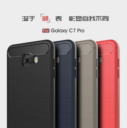 【SZ63】三星C9 Pro手機殼碳碳纖維紋矽膠軟殼手機殼Galaxy C7 Pro手機殼c5pro保護套潮
