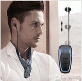 Q7夾領式藍芽無線運動伸縮4.0藍芽耳機來電震動語音報號一拖二 娜娜小屋