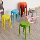 圓凳子家用時尚創意塑料椅子加厚成人客廳小板凳餐廳簡約高餐桌凳ATF