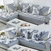 四季沙發墊通用沙發套萬能布藝夏季皮沙發坐墊歐式防滑雙面沙發巾