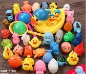 聖誕元旦鉅惠 小黃鴨洗澡玩具捏捏叫小鴨子洗澡鴨子玩具寶寶洗澡玩具戲水玩具