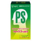 AFC宇勝淺山 基底系列 記清PS膠囊食品-大豆卵磷脂(60粒/罐)x1