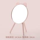 化妝鏡 鏡子化妝便攜式折疊梳妝鏡臺式桌面鏡隨身女學生宿舍鏡美妝小鏡子