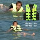 救生衣成人專業游泳大人漂流浮潛釣魚船用磯釣兒童浮力背心反光條 PA17743『Sweet家居』