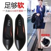 舒適軟皮鞋女單鞋職業工裝鞋工作鞋女黑色正裝空姐高跟鞋細跟春秋