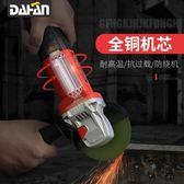 角磨機多功能家用磨光機角磨機拋光打磨切割大功率工業級 時光之旅