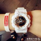 男女學生韓版簡約休閒大氣電子錶時尚運動手錶  歐韓流行館