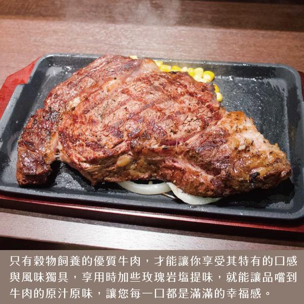 【欣明生鮮】美國安格斯Choice肋眼牛排5片組(200公克/1片)
