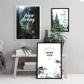 雙12購物節實木大畫框掛墻A4拼圖A3相框