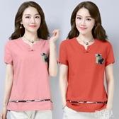 棉麻上衣女裝2020夏季新款民族風大碼寬鬆貼布短袖T恤亞麻棉復古 TR1265『紅袖伊人』