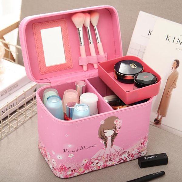 大容量化妝包便攜手提化妝箱大號化妝品收納盒旅行小方包收納包女 【PINKQ】
