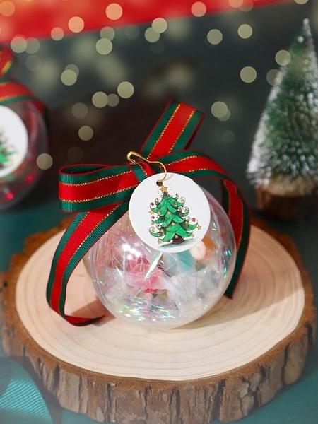 創意聖誕節禮品兒童幼兒園球禮盒糖果盒鐵盒平安夜小禮物裝飾包裝 【小美日記】