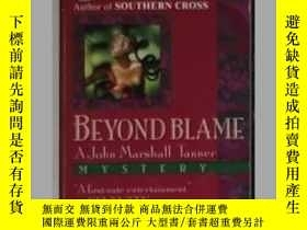 二手書博民逛書店英文原版罕見Beyond Blame by Stephen Gr