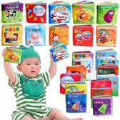 早教益智寶寶布書 嬰幼教具0-1-3歲撕不爛的兒童布書《印象精品》yq87