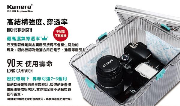 120入 超強力乾燥劑 Kamera 乾燥劑 除濕包 乾燥包 吸濕除霉 相機 攝影機 鏡頭 防潮箱 防潮盒
