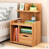 床頭櫃 現代床頭櫃多功能收納櫃儲物簡易小櫃子床邊櫃 igo 綠光森林