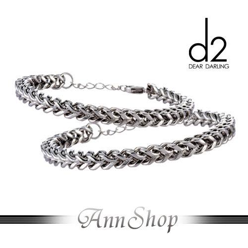 【愛次方d2‧幸福旅程白鋼手鍊】【單條】金屬編織風線條俐落珠寶銀飾禮品