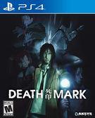 PS4 死印(美版代購)