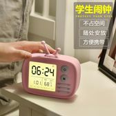 智能電子靜音夜光可充電鬧鐘學生用多功能兒童床頭女可愛卡通 雙12購物節