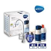 德國 BRITA mypure P1硬水軟化櫥下型濾水系統加購P1000濾芯 共2芯
