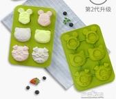 烘焙工具硅膠蛋糕模具可蒸米糕烤箱家用發糕烘焙工具戚風卡通烘培【快速出貨】