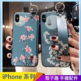 月色插畫腕帶軟殼 iPhone SE2 XS Max XR i7 i8 i6 i6s plus 手機殼 復古文藝 優雅花朵 影片支架 全包邊