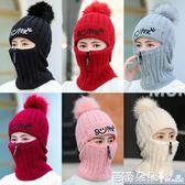 帽子女冬天針織毛線帽加絨加厚騎車防風帽防寒護耳套頭拉鏈男帽喲『快速出貨』