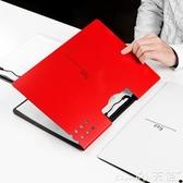 文件夾a4板夾橫式資料冊寫字墊板a3學生試卷夾書寫辦公用品文具LX 限時特惠