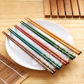 尖頭筷子套裝韓日式10雙家用廚房防滑實木無蠟家庭裝餐具