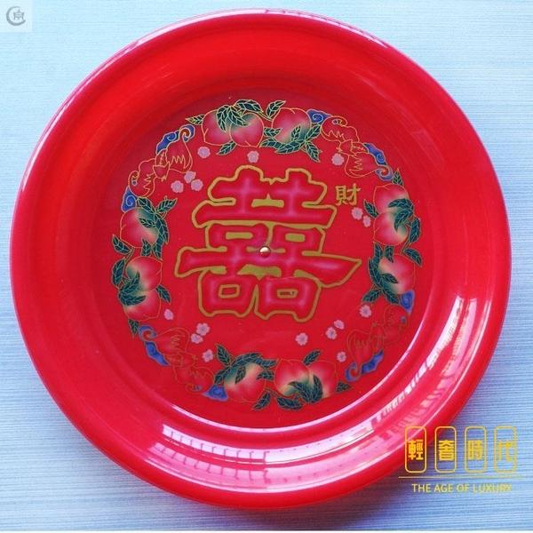 紅盤子塑料拜神供佛水果盤圓形供盤婚慶果盤結婚紅喜盤【輕奢時代】