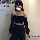 一字露肩抹胸式黑色長袖T恤性感短款上衣【時尚大衣櫥】