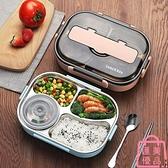 分格飯盒便當餐盒保溫防燙帶湯碗帶蓋分隔型【匯美優品】