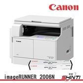 【搭PNG-59原廠黑1支】CANON imageRUNNER 2006N【到府安裝】標配 A3黑白多功能數位複合機(IR2006N)